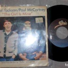Discos de vinilo: MICHAEL JACKSONPAUL MCCARTNEY–THE GIRL IS MINE . Lote 185511251