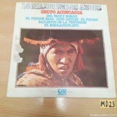Discos de vinilo: GRUPO ACONCAGUA. Lote 185535546
