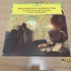 Discos de vinilo: ORQUESTA FILARMÓNICA DE BERLÍN. Lote 185538060