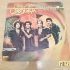 Discos de vinilo: CONJUNTO QUISQUEYA. Lote 185542510