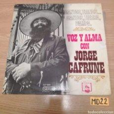 Discos de vinilo: JORGE CAFRUNE. Lote 185543966