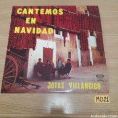Discos de vinil: JOTAS VILLANCICO. Lote 185685072