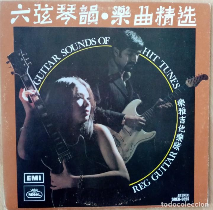 REG GUITAR - GUITAR SOUND OF HIT TUNES - SINGAPUR 1971 (Música - Discos - LP Vinilo - Pop - Rock - Extranjero de los 70)