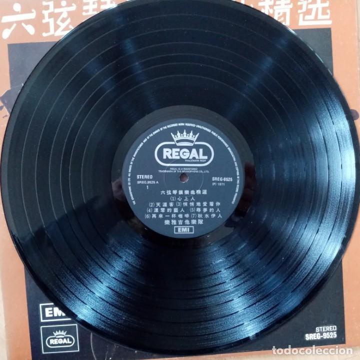 Discos de vinilo: REG GUITAR - GUITAR SOUND OF HIT TUNES - SINGAPUR 1971 - Foto 3 - 185694011