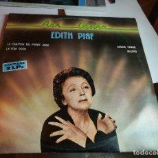 Discos de vinilo: ADITH PIAF.ASI CANTA EDITH PIAF. Lote 185696703