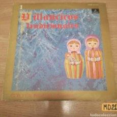 Discos de vinilo: VILLANCICOS TRADICIONALES. Lote 185706461