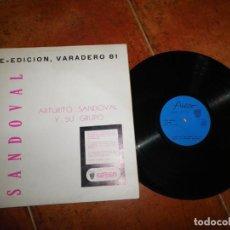 Discos de vinilo: ARTURO SANDOVAL ARTURITO SANDOVAL Y SU GRUPO LP VINILO 1981 CUBA CONTIENE 5 TEMAS. Lote 185729271
