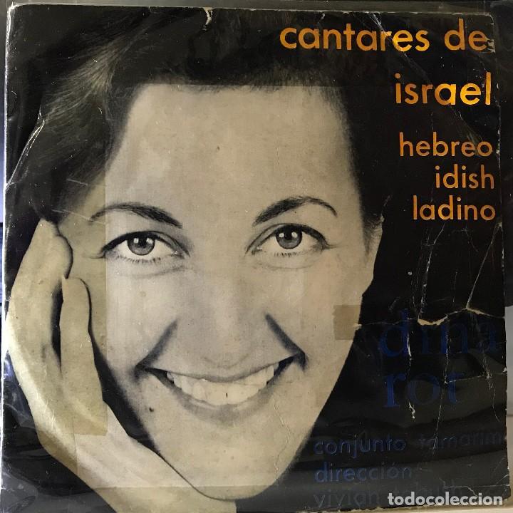 EP ARGENTINO DE DINA ROT AÑO 1965 (Música - Discos de Vinilo - EPs - Grupos y Solistas de latinoamérica)