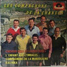 Discos de vinilo: EP FRANCÉS DE LES COMPAGNONS DE LA CHANSON AÑO 1962. Lote 55063136