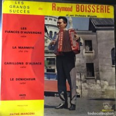Discos de vinilo: EP FRANCÉS DE RAYMOND BOISSERIE AÑO 1962. Lote 56469541