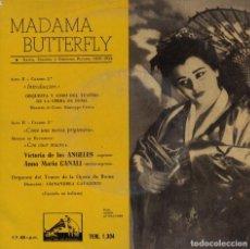 Discos de vinilo: MADAMA BUTTERFLY - VICTORIA DE LOS ANGELES-ANNA MARIA CANALI (EP ESPAÑOL, LA VOZ DE SU AMO 1959). Lote 185786172