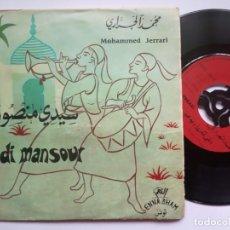 Discos de vinilo: MOHAMMED JERRARI - SIDI MANSOUR / YALLI FIKROU DIMA - SINGLE TUNEZ - ENNAGHAM. Lote 185899181