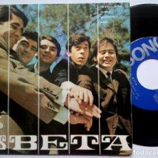 Discos de vinilo: LOS BETA - PAMELA - EP 1967 - SONOPLAY. Lote 185900070