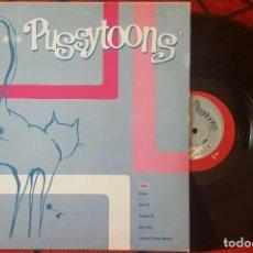 Discos de vinilo: PUSSYTOONS EP PUSSYFOOT SPACER *HOWIE B *FANTASTIC PLASTIC MACHINE 1990 VINILO UK LP. Lote 185906432