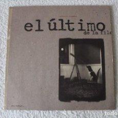 Discos de vinilo: EL ULTIMO DE LA FILA: ASTRONOMIA RAZONABLE - LP. EMI PERRO RECORDS 1993 (CON ENCARTE). Lote 185920068