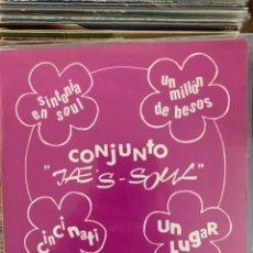Discos de vinilo: CONJUNTO JAE'S SOUL - SINTONÍA EN SOUL. Lote 185966380