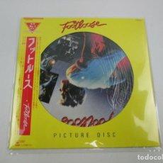 Discos de vinilo: VINILO EDICIÓN JAPONESA DEL LP DE LA BSO FOOTLOOSE - DISCO PICTURE. Lote 185966750