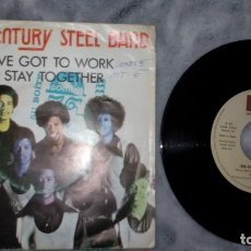 Discos de vinilo: 20TH CENTURY STEEL BAND–WE'VE GOT TO WORK TO STAY TOGETHER . Lote 185992881