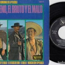 Discos de vinilo: ENNIO MORRICONE - EL BUENO EL FEO Y EL MALO - EP BANDA SONORA - SILBA KURT SAVOY #. Lote 186002427