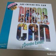 Discos de vinilo: LAS CHICAS DEL CAN (LP) GRANDES EXITOS AÑO – 1989. Lote 254402680