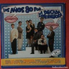 Discos de vinilo: LA DÉCADA PRODIGIOSA - LOS AÑOS 80 POR .... Lote 186032610