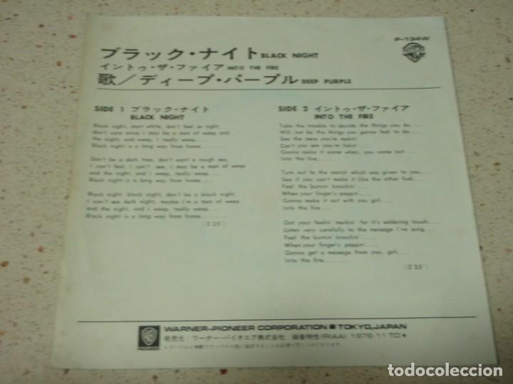 Discos de vinilo: Deep Purple - Black Night - Into The Fire 1976-Japon Single45 Warner Bros Records - Foto 2 - 186019012