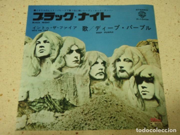 DEEP PURPLE - BLACK NIGHT - INTO THE FIRE 1976-JAPON SINGLE45 WARNER BROS RECORDS (Música - Discos - Singles Vinilo - Pop - Rock - Extranjero de los 70)