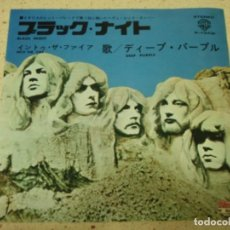 Discos de vinilo: DEEP PURPLE ‎- BLACK NIGHT - INTO THE FIRE 1976-JAPON SINGLE45 WARNER BROS RECORDS. Lote 186019012
