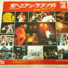 Discos de vinilo: QUEEN - BOHEMIAN RHAPSODY - I'M IN LOVE WITH MY CAR 1975-JAPON SIMGLE45 ELEKTRA RECORDS. Lote 186024047