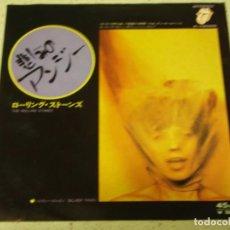 Discos de vinilo: THE ROLLING STONES - ANGIE - SILVER TRAIN 1973 - JAPON SINGLE45 ROLLING STONES RECORDS. Lote 186029267