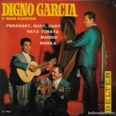 Discos de vinilo: DIGNO GARCIA Y SUS CARIOS PARAGUAY GUAY GUAY BELTER 1969. Lote 186041386