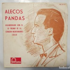 Discos de vinilo: EP / ALECOS PANDAS - / THE KLEPSO TA TRIANDAPHILLA +3 / 1960. Lote 186059132