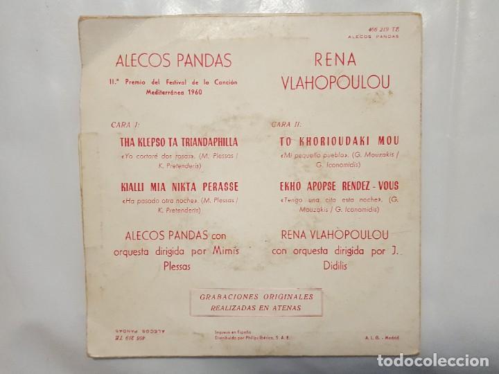 Discos de vinilo: EP / ALECOS PANDAS - / THE KLEPSO TA TRIANDAPHILLA +3 / 1960 - Foto 2 - 186059132