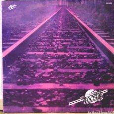 Discos de vinilo: EXPRESS - EXPRESS LP CHAPA DISCOS 1983. Lote 186060221
