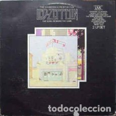 Discos de vinilo: LED ZEPPELIN – THE SOUNDTRACK FROM THE FILM THE SONG REMAINS THE SAME. Lote 186072043