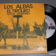 Discos de vinilo: DISCO VINILLO LOS ALBAS - DEL AÑO 1971. Lote 186087166