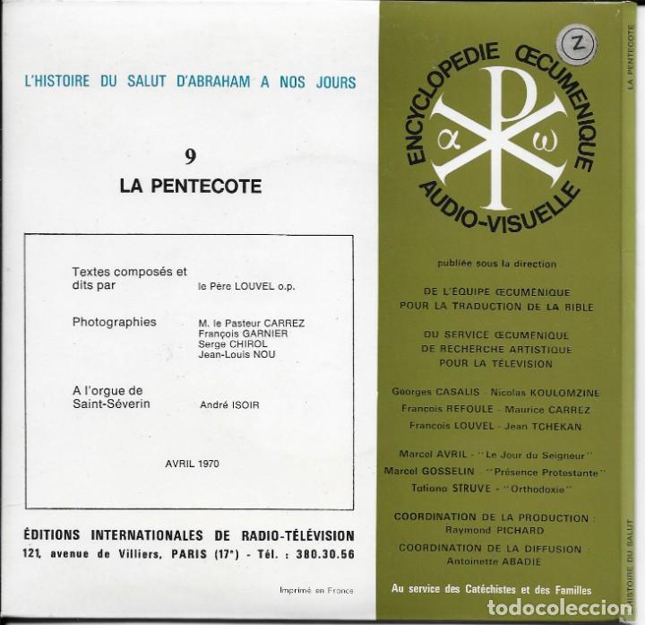 Discos de vinilo: LA PENTECOTE STUDIO SM - Foto 2 - 186090642
