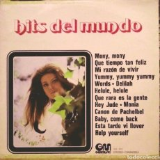 Discos de vinilo: FRANCISCO BURRULL Y SU ORGANO - HITS DEL MUNDO LP GRAMUSIC 1973. Lote 186090843