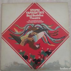 Discos de vinilo: STOMU YAMASHTAS RED BUDDHA THEATRE – THE SOUNDTRACK FROM THE MAN FROM THE EAST. Lote 186099487