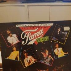 Discos de vinilo: LP LOS CHICOS DE FAMA EN VIVO, NUEVO. Lote 186111742