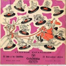 Discos de vinilo: CUENTOS INFANTILES - EL LOBO Y LOS CABRITILLOS - SINGLE . Lote 186117790