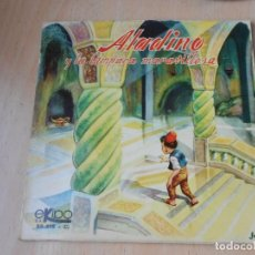 Discos de vinilo: CUENTO - NARRADOR: JOSÉ Mª SANTOS -, EP, ALADINO Y LA LÁMPARA MARAVILLOSA + 1, AÑO 1969. Lote 186153808