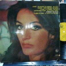 Discos de vinilo: AKIRA FUKUHARA / SATORU ODA LP ESPAÑA 1972. Lote 186158008