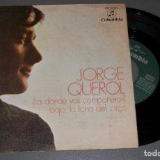 Discos de vinilo: DISCO VINILLO DE JORGE QUEROL - DEL AÑO 1969. Lote 186179002