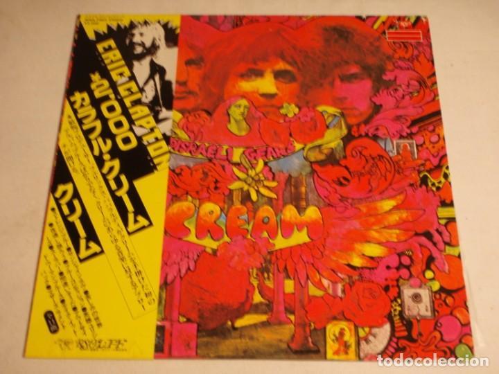 CREAM - DISRAELI GEARS 1978-JAPON LP RSO (Música - Discos - LP Vinilo - Pop - Rock - Extranjero de los 70)