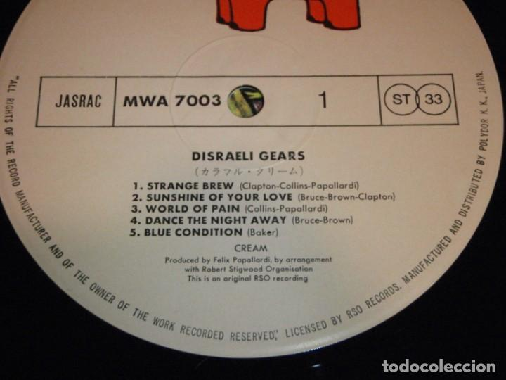 Discos de vinilo: Cream - Disraeli Gears 1978-Japon LP RSO - Foto 3 - 186180640