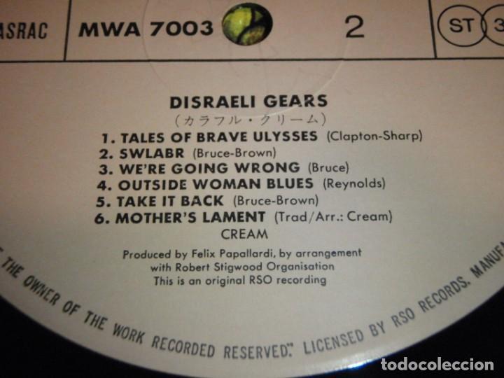 Discos de vinilo: Cream - Disraeli Gears 1978-Japon LP RSO - Foto 4 - 186180640