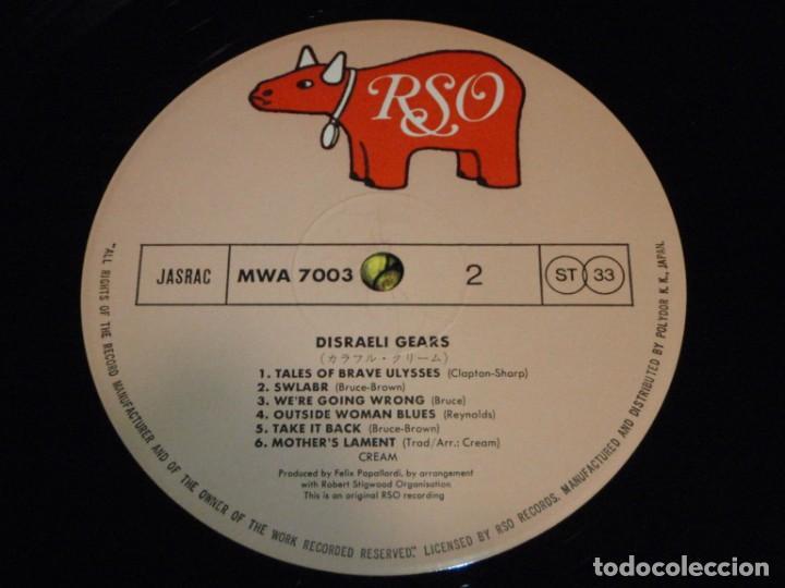 Discos de vinilo: Cream - Disraeli Gears 1978-Japon LP RSO - Foto 5 - 186180640