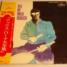 Discos de vinilo: MAX ROACH - ALL OF MAX ROACH JAPON LP MERCURY. Lote 186183305