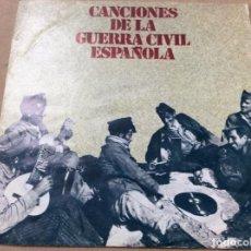 Discos de vinilo: CANCIONES DE LA GUERRA CIVIL ESPAÑOLA. EDICIONES URBIÓN 1978 EP 4 TEMAS.. Lote 186208826